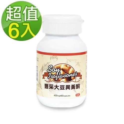 草本之家 豐采大豆異黃酮 (60粒/瓶)x6瓶