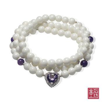 【金石工坊】天然純白硨磲石多層串珠手鍊-夢幻之心