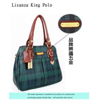 Lisanza King Polo 格紋牛皮多層兩用包