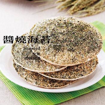 【米大師】醬燒海苔米餅