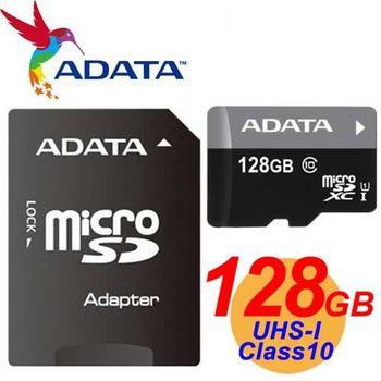 ADATA 威剛 128GB microSDXC TF UHS-I C10 記憶卡