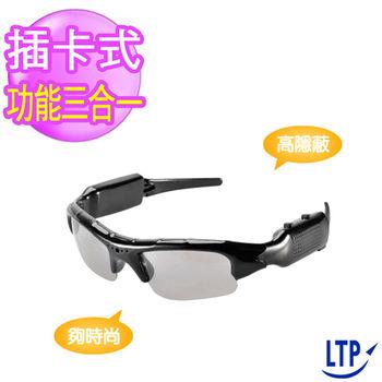 【LTP】獵人 太陽眼鏡款 多功能 隱匿型攝影機