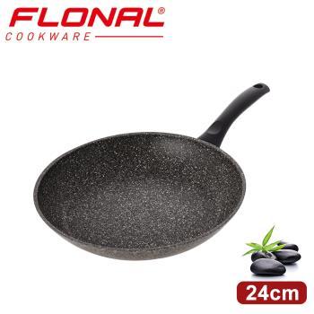 【義大利Flonal】石器系列不沾平煎鍋24cm