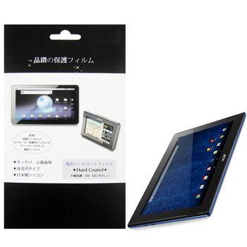 宏碁 ACER Iconia Tab 10 A3-A30 平板電腦專用保護貼