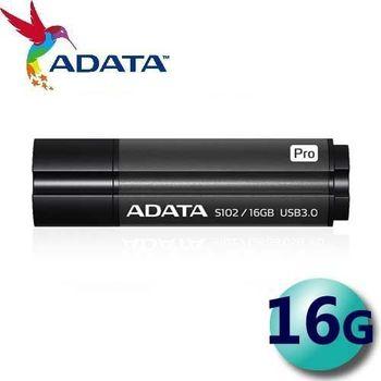 ADATA 威剛 16GB S102 Pro USB3.0 隨身碟
