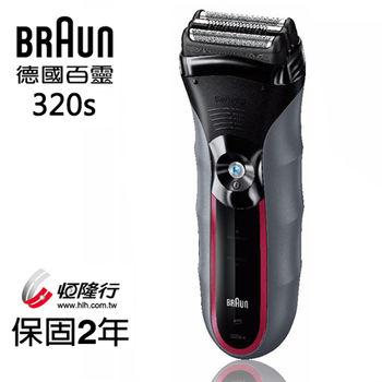 【德國百靈BRAUN】3系列浮動三刀頭電鬍刀320s
