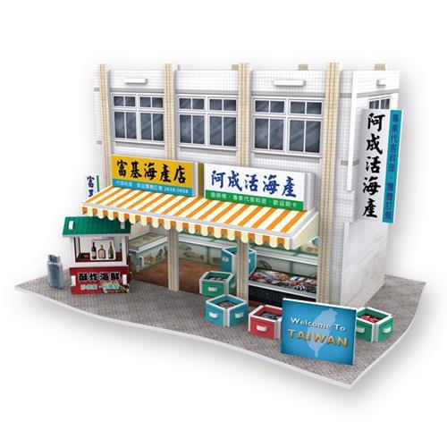4D手作紙雕-台灣-富基漁港