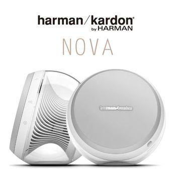 【Harman Kardon】Nova HiFi 2.0 聲道時尚立體聲藍牙喇叭
