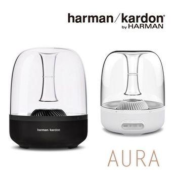 【Harman Kardon】 Aura 全方位立體聲頂級無線藍牙音響