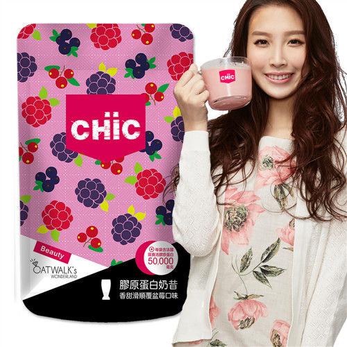 CHiC 膠原蛋白奶昔(覆盆莓口味)X3
