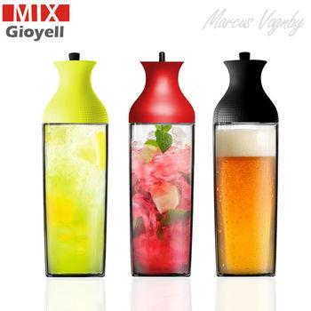 【買一送一】MIX Gioyell丹麥米克斯CARAFE胡頸瓶 1.1L
