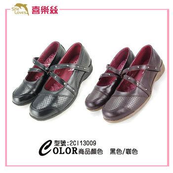 【SHELOVES 喜樂絲】2CI13009-水鑽圍繞感時尚氣墊休閒鞋