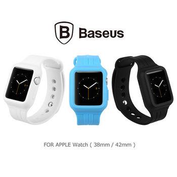 BASEUS 倍思 Apple Watch (38mm) 時尚運動錶帶