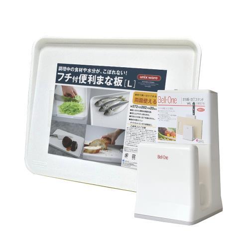 日本製造ASVEL奈米銀抗菌斜面砧板(L)+刀具砧板架