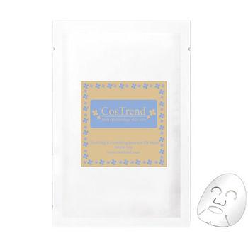 Costrend 舒緩保溼蠶絲精華面膜(10片入)《敏感肌膚適用》