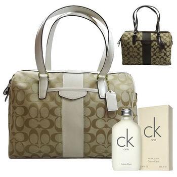 【COACH】經典C LOGO 皮標直紋兩用波士頓包(2色任選)+CK ONE 中性淡香水