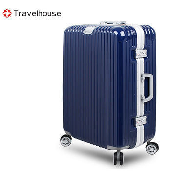 【Travelhouse】爵世風華 20吋PC鋁框鏡面行李箱(寶藍)