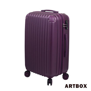 【ARTBOX】極致五感 - 28吋電子抗刮輕量PC+ABS可加大硬殼TSA鎖行李箱(紫)