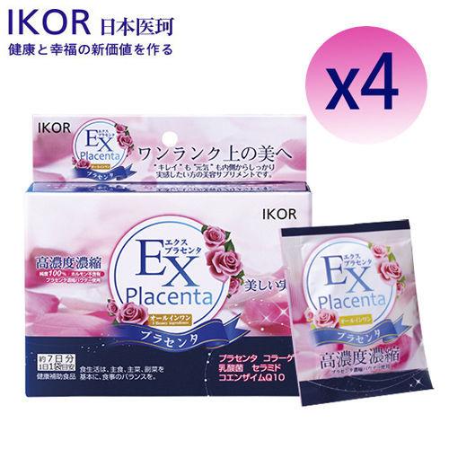 【日本醫珂IKOR】EX 彼女的祕戀 胎盤膠原錠 (7袋/盒)*4盒