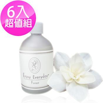 【Enjoy Everyday】精油擴香瓶禮盒6入超值組)(100ml*6)