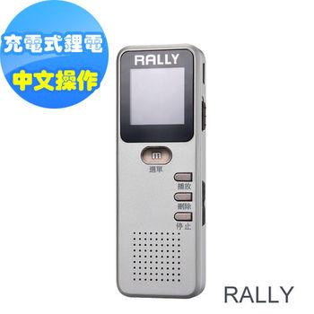RALLY 充電式錄音筆 DVR-A600 8GB+送耳機