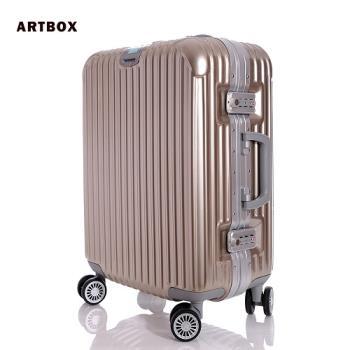 【ARTBOX】以太行者 - 20吋PC鏡面鋁框行李箱(香檳)
