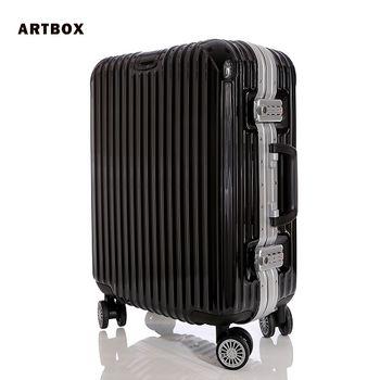 【ARTBOX】以太行者 - 20吋PC鏡面鋁框行李箱(黑)