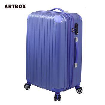 【ARTBOX】迷戀經典 - 24吋ABS可加大硬殼行李箱(淺紫)