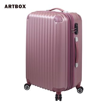 【ARTBOX】迷戀經典 - 24吋ABS可加大硬殼行李箱(銀粉紅)