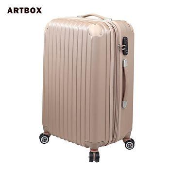 【ARTBOX】迷戀經典 - 24吋ABS可加大硬殼行李箱(香檳)