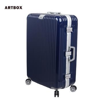 【ARTBOX】以太行者 - 26吋PC鏡面鋁框行李箱(藍)