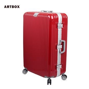 【ARTBOX】以太行者 - 26吋PC鏡面鋁框行李箱(亮紅)