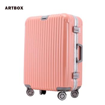 【ARTBOX】以太行者 - 26吋PC鏡面鋁框行李箱(粉)