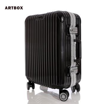 【ARTBOX】以太行者 - 26吋PC鏡面鋁框行李箱(黑)
