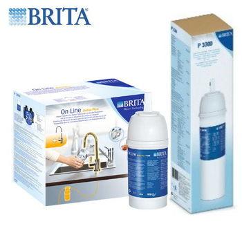《德國BRITA》On Line P1000硬水軟化型濾水器+P3000濾芯一支(共2支濾芯)