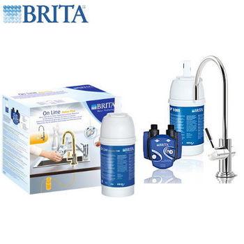 【德國BRITA】On Line A1000長效型濾水器加On Line P1000硬水軟化型濾水器(共四支濾芯)