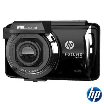 HP F800G 觸控式FULL HD 1080P高畫質行車記錄器