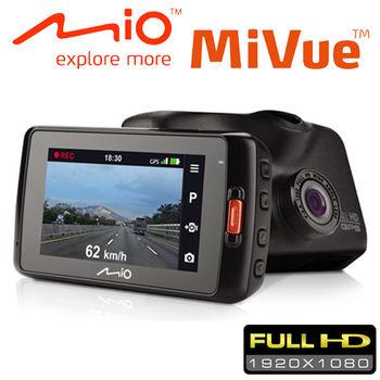 Mio MiVue™ 618測速預警行車記錄器