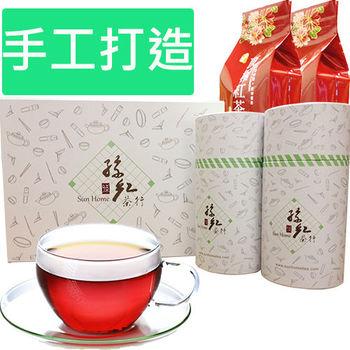 孫紅茶行 日月潭蜜香紅茶 禮盒
