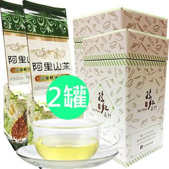 孫紅茶行 果香阿里山烏龍茶 雙入150公克/罐