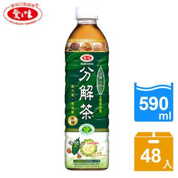 【愛之味】健康油切分解茶590ml*2箱(48入裝)