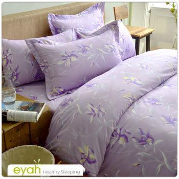 【eyah】台灣天絲絨雙人床包被套四件組-花賞紫境