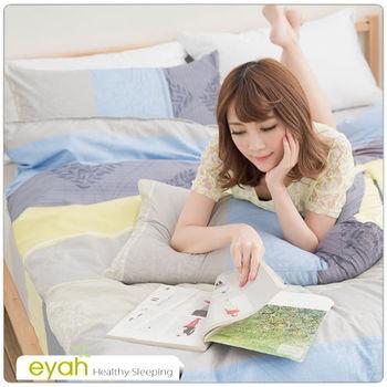 【eyah】頂級極細柔絲綿雙人床包被套4件組-思念