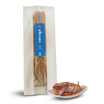 【十翼饌】上等阿根廷魷魚-2隻裝 (220g)x3