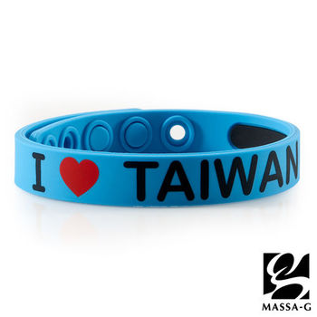 MASSA-G【LOVE愛台灣】鍺鈦能量舒壓手環-藍