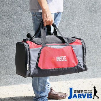 Jarvis_賈維斯 防水行李袋 出差多功能-經典-A012