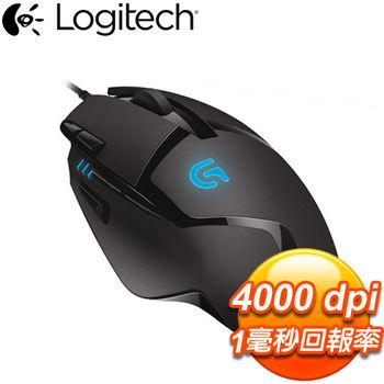 Logitech 羅技 G402 玩家級光學電競滑鼠