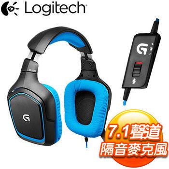 Logitech 羅技 G430 遊戲雙耳麥