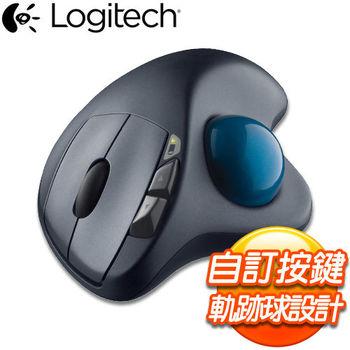 Logitech 羅技 M570 無線軌跡球滑鼠