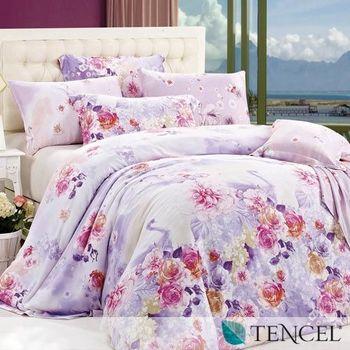 【天鵝湖】特大100%天絲TENCEL四件式兩用被床包組